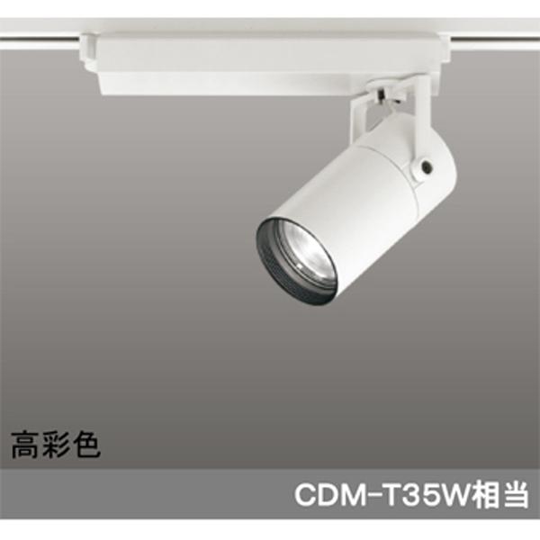 【XS513109HBC】オーデリック スポットライト LED一体型 【odelic】