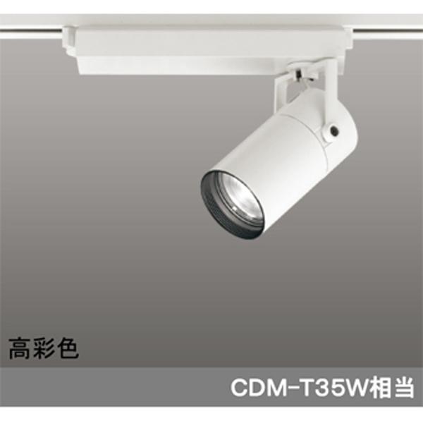 【XS513111HBC】オーデリック スポットライト LED一体型 【odelic】