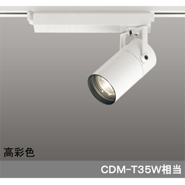 【XS513129HBC】オーデリック スポットライト LED一体型 【odelic】