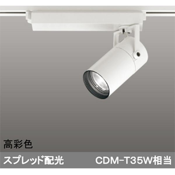 【XS513135HBC】オーデリック スポットライト LED一体型 【odelic】