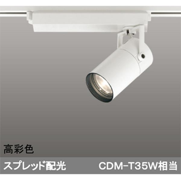 【XS513137HBC】オーデリック スポットライト LED一体型 【odelic】
