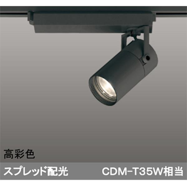 【XS513138HBC】オーデリック スポットライト LED一体型 【odelic】