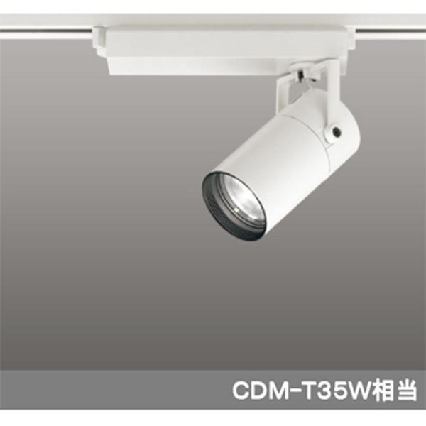 【XS513111C】オーデリック スポットライト LED一体型 【odelic】