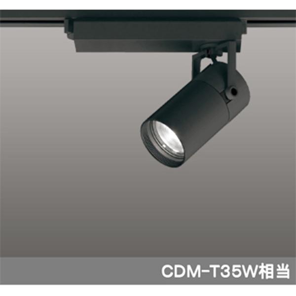 【XS513118C】オーデリック スポットライト LED一体型 【odelic】