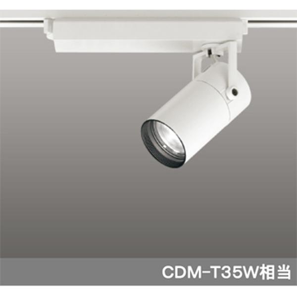 【XS513103BC】オーデリック スポットライト LED一体型 【odelic】