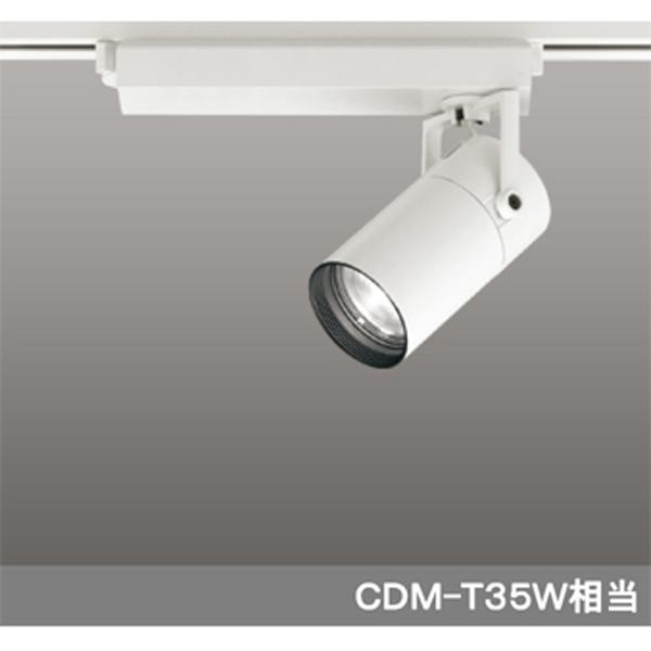【XS513109BC】オーデリック スポットライト LED一体型 【odelic】