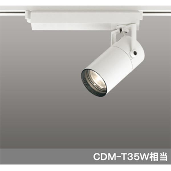 【XS513121BC】オーデリック スポットライト LED一体型 【odelic】