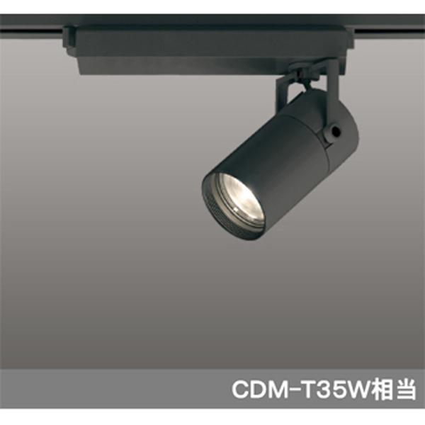 【XS513124HBC】オーデリック スポットライト LED一体型 【odelic】