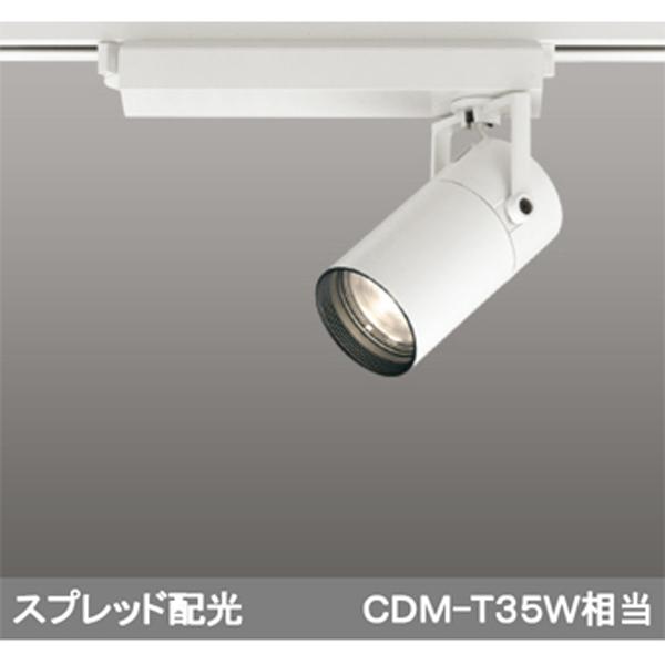【XS513137BC】オーデリック スポットライト LED一体型 【odelic】