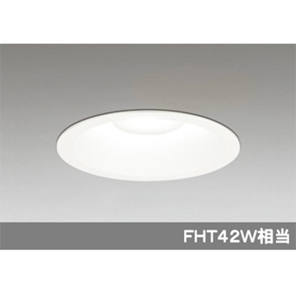 【XD457006】オーデリック ベースダウンライト LED一体型 【odelic】