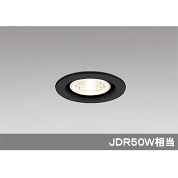 予約販売 OD058048 オーデリック ダウンライト LED電球ダイクロハロゲン形 E11 日本限定 odelic