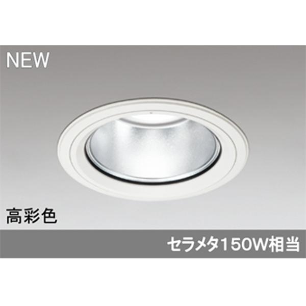 【XD404035H】オーデリック ハイパワーベースダウンライト LED一体型 【odelic】