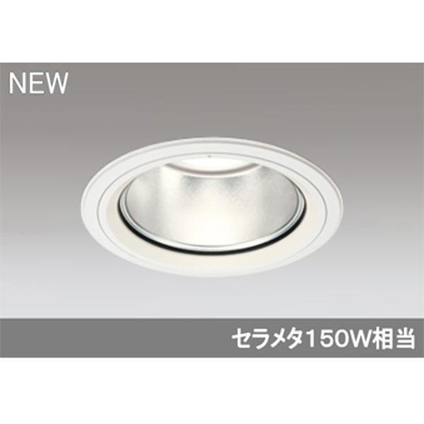 【XD404039】オーデリック ハイパワーベースダウンライト LED一体型 【odelic】
