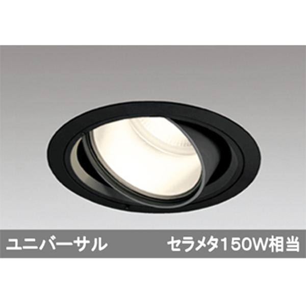 【XD404016】オーデリック ハイパワーユニバーサルダウンライト LED一体型 【odelic】