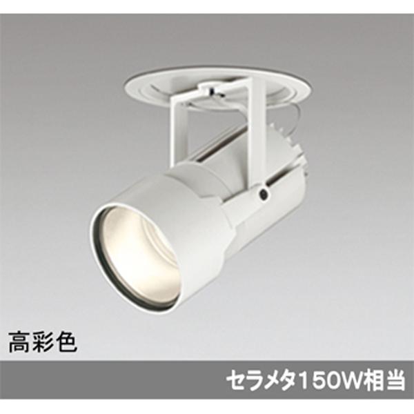 【XD404023H】オーデリック ハイパワーユニバーサルダウンライト LED一体型 【odelic】