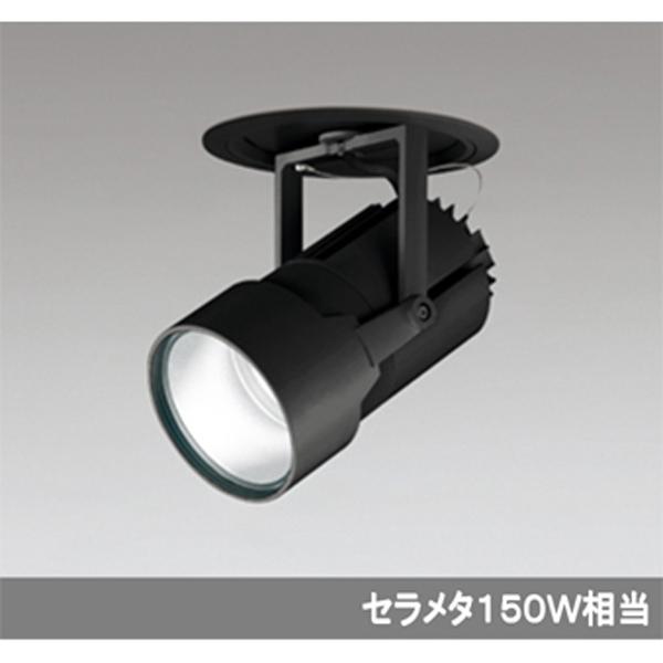 【XD404018】オーデリック ハイパワーユニバーサルダウンライト LED一体型 【odelic】