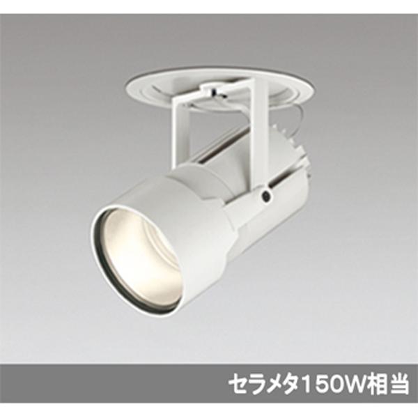 【XD404031】オーデリック ハイパワーユニバーサルダウンライト LED一体型 【odelic】