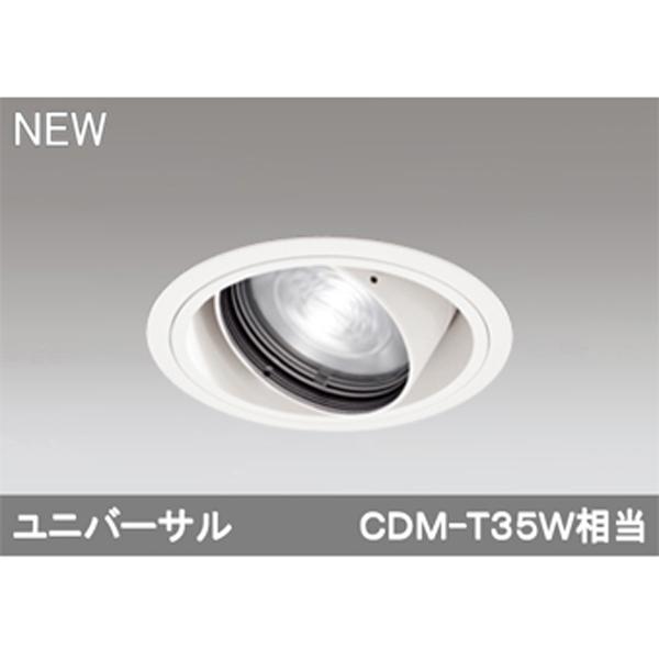 【XD402490BC】オーデリック ユニバーサルダウンライト LED一体型 調光・調色 【odelic】