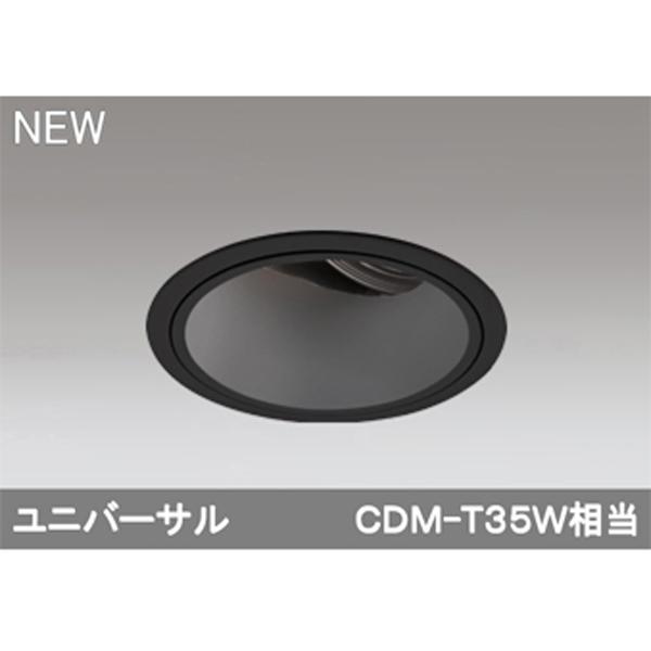 【XD402499BC】オーデリック ユニバーサルダウンライト LED一体型 調光・調色 【odelic】
