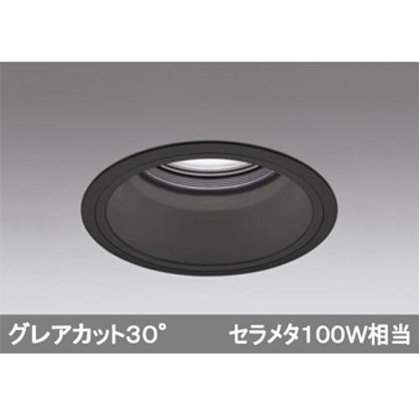 【XD401120】オーデリック ベースダウンライト 深型 LED一体型 【odelic】