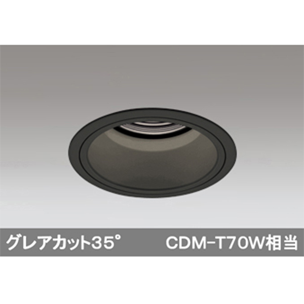 【XD402389H】オーデリック ベースダウンライト 深型 LED一体型 【odelic】