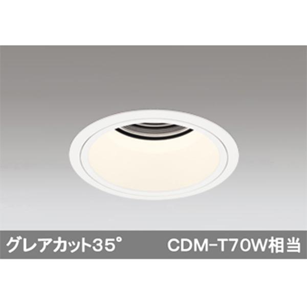 【XD402396H】オーデリック ベースダウンライト 深型 LED一体型 【odelic】