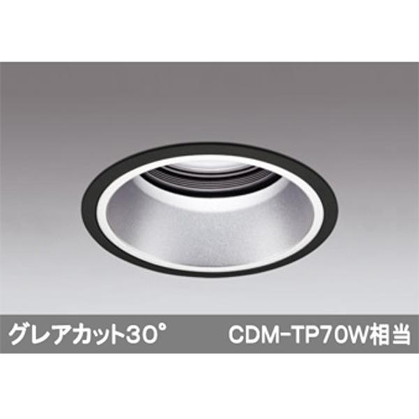 【XD401153】オーデリック ベースダウンライト 深型 LED一体型 【odelic】