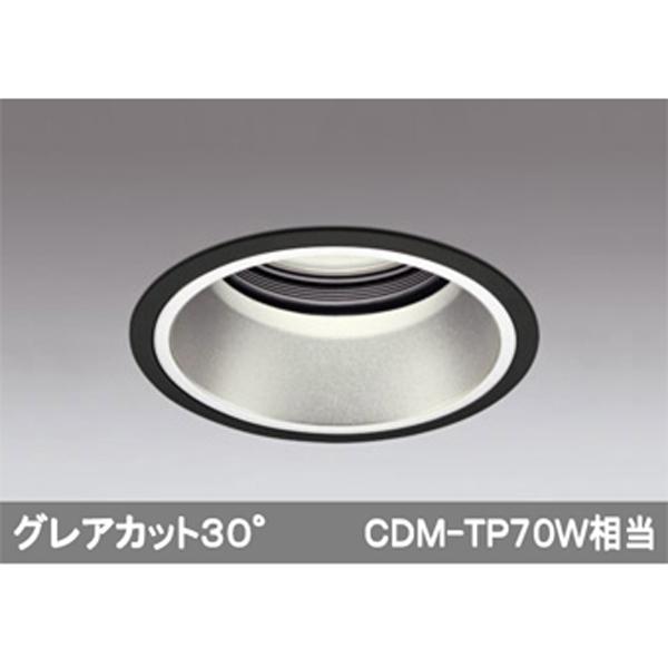 【XD401157】オーデリック ベースダウンライト 深型 LED一体型 【odelic】