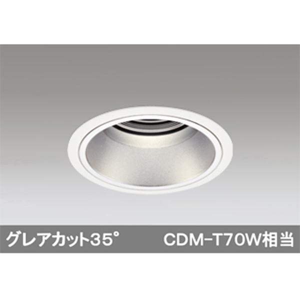 【XD402428H】オーデリック ベースダウンライト 深型 LED一体型 【odelic】