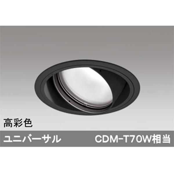 【XD401361H】オーデリック ユニバーサルダウンライト 一般型 LED一体型 【odelic】