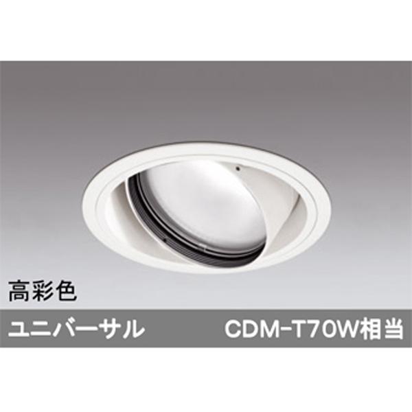 【XD401308H】オーデリック ユニバーサルダウンライト 一般型 LED一体型 【odelic】