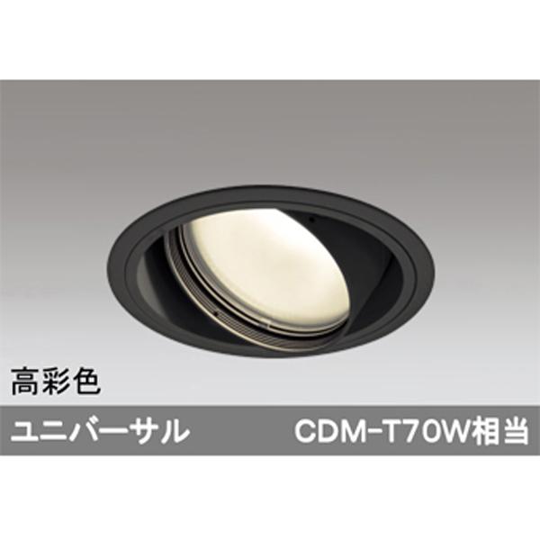 【XD401369H】オーデリック ユニバーサルダウンライト 一般型 LED一体型 【odelic】