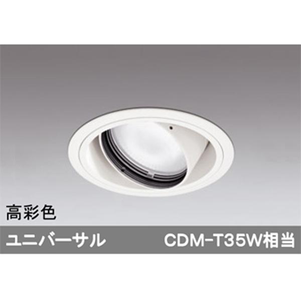 【XD402198H】オーデリック ユニバーサルダウンライト 一般型 LED一体型 【odelic】