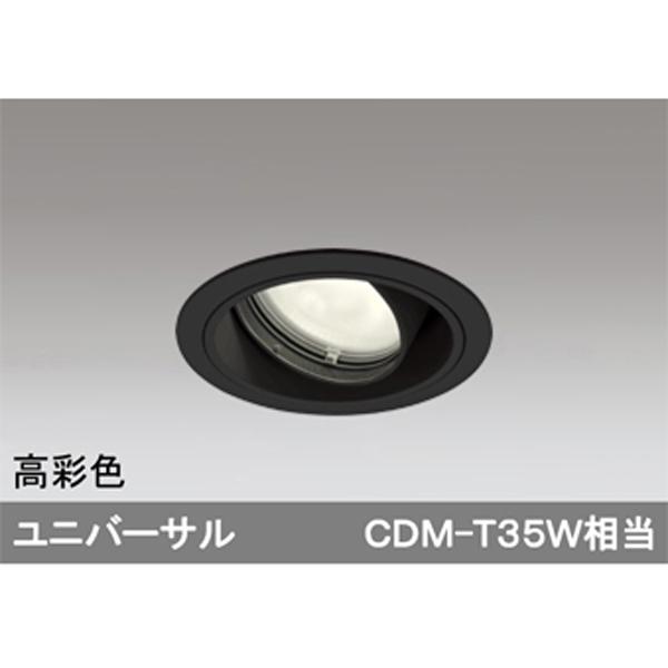 【XD403516H】オーデリック ユニバーサルダウンライト 一般型 LED一体型 【odelic】