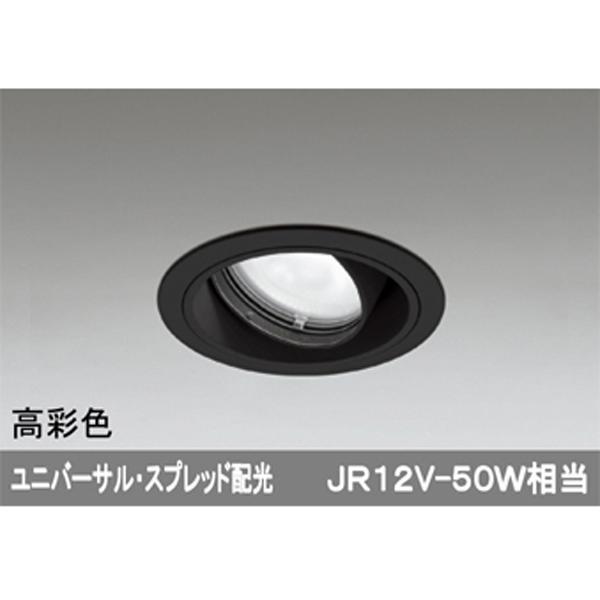 【XD403416H】オーデリック ユニバーサルダウンライト 一般型 LED一体型 【odelic】