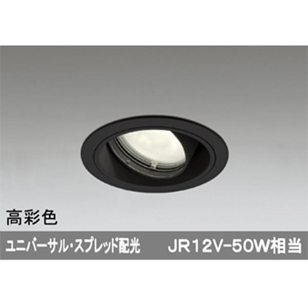 【XD403417H】オーデリック ユニバーサルダウンライト 一般型 LED一体型 【odelic】