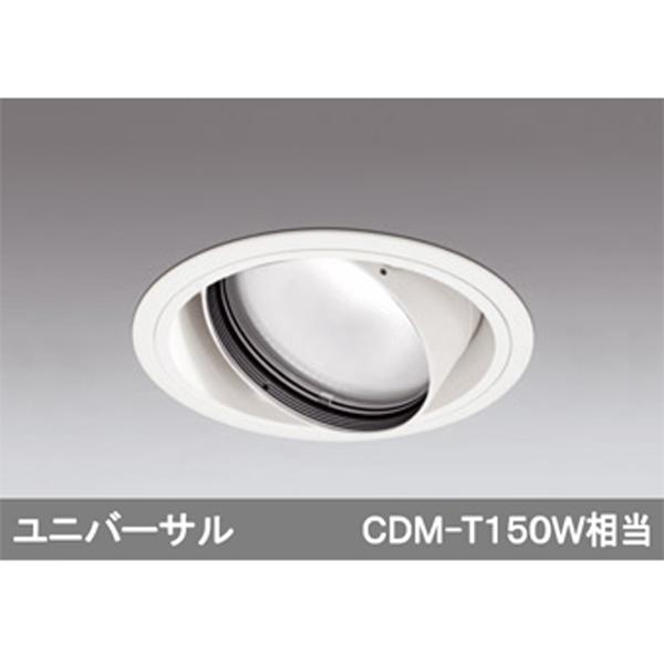 【XD401242】オーデリック ユニバーサルダウンライト 一般型 LED一体型 【odelic】