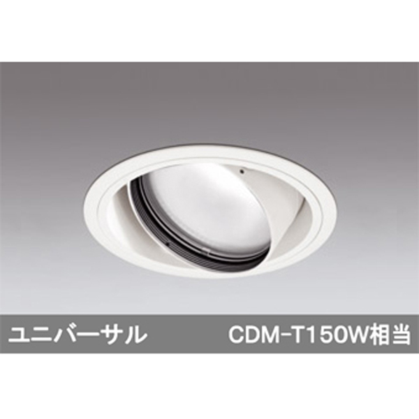 【XD401249】オーデリック ユニバーサルダウンライト 一般型 LED一体型 【odelic】