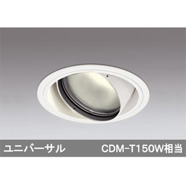 【XD401250】オーデリック ユニバーサルダウンライト 一般型 LED一体型 【odelic】