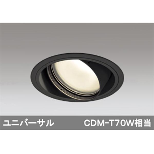 【XD401366】オーデリック ユニバーサルダウンライト 一般型 LED一体型 【odelic】
