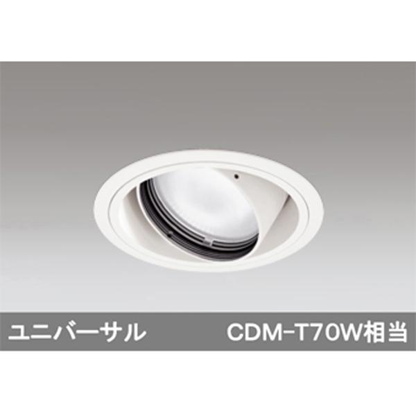 【XD402295】オーデリック ユニバーサルダウンライト 一般型 LED一体型 【odelic】