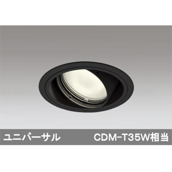 【XD402312H】オーデリック ユニバーサルダウンライト 一般型 LED一体型 【odelic】