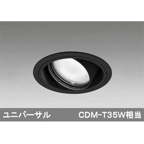【XD402255】オーデリック ユニバーサルダウンライト 一般型 LED一体型 【odelic】