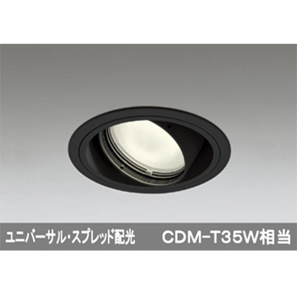 【XD402259】オーデリック ユニバーサルダウンライト 一般型 LED一体型 【odelic】