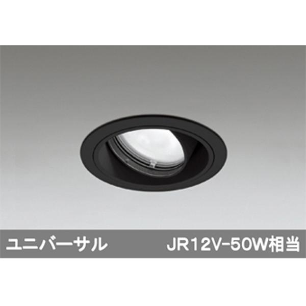 【XD403406】オーデリック ユニバーサルダウンライト 一般型 LED一体型 【odelic】