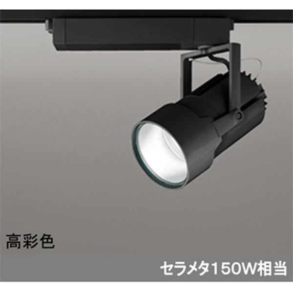 【XS414004H】オーデリック スポットライト 高天井用 プラグド ジークラス LED一体型 【odelic】