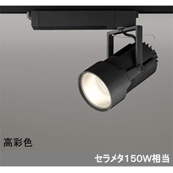 【XS414008H】オーデリック スポットライト 高天井用 プラグド ジークラス LED一体型 【odelic】