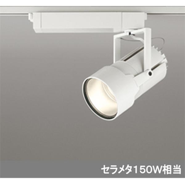 【XS414007】オーデリック スポットライト 高天井用 プラグド ジークラス LED一体型 【odelic】