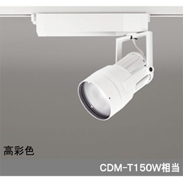 【XS411121H】オーデリック スポットライト COB 反射板制御 プラグド LED一体型 【odelic】