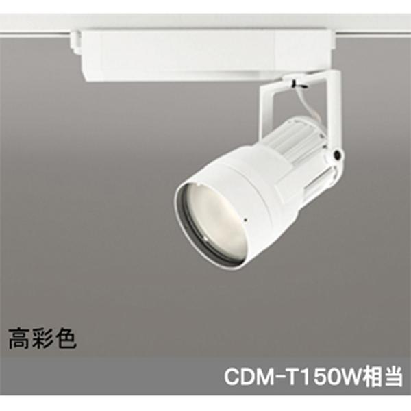【XS411123H】オーデリック スポットライト COB 反射板制御 プラグド LED一体型 【odelic】
